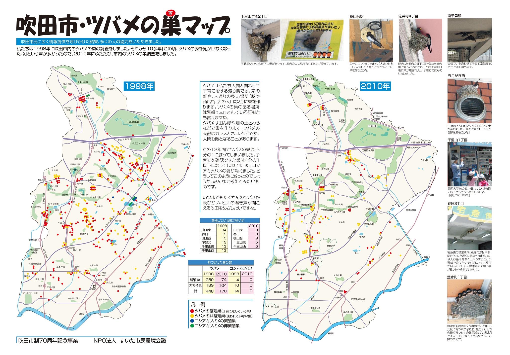 天阶岛城市地图